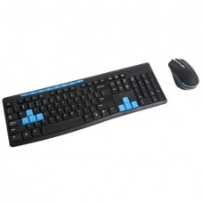 Kit Tastatura si Mouse Wireless Gamer QUER KOM0745